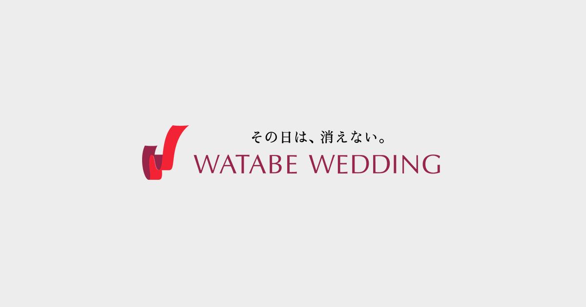 a09800462a2f0 会社案内|海外挙式・海外ウェディング・結婚式なら ワタベウェディング