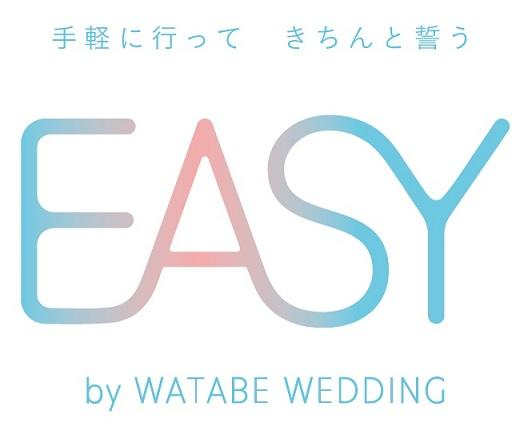 EASY by WATABE WEDDING.jpg