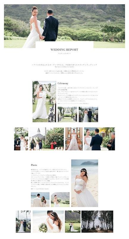 道端アンジェリカさんハワイ挙式ウェディングレポートページ7月6