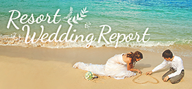 resort wedding report