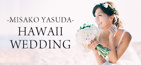 misako yasuda hawaii wedding