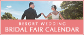 RESORT WEDDING BRIDAL FAIR CALENDAR