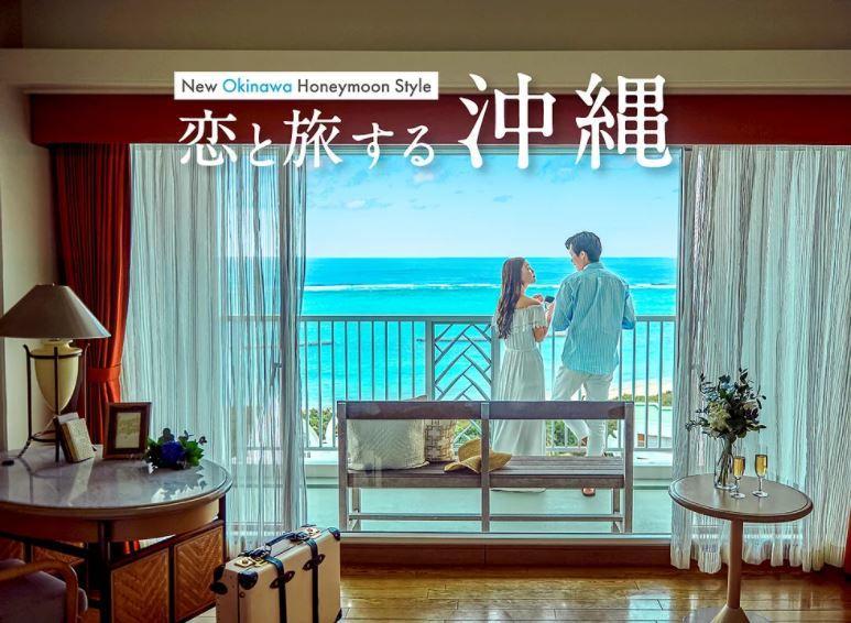 cs_travel_okinawa.JPG