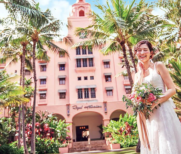 ハワイ 結婚相談所 倒産